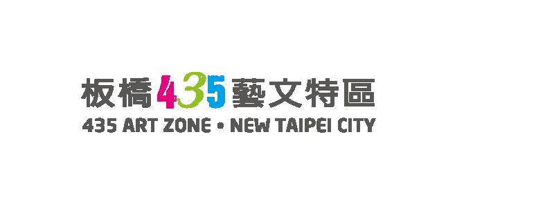 Banqiao 435 Art Zone